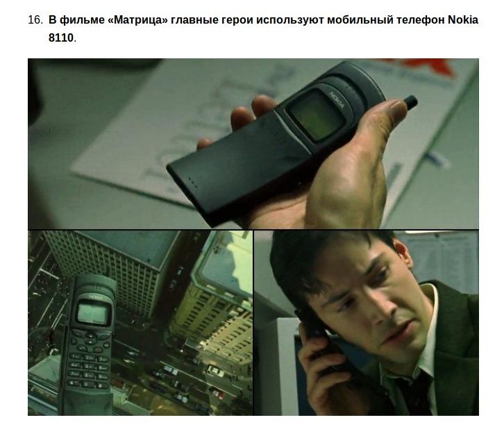 Как сделать матрицу в телефоне